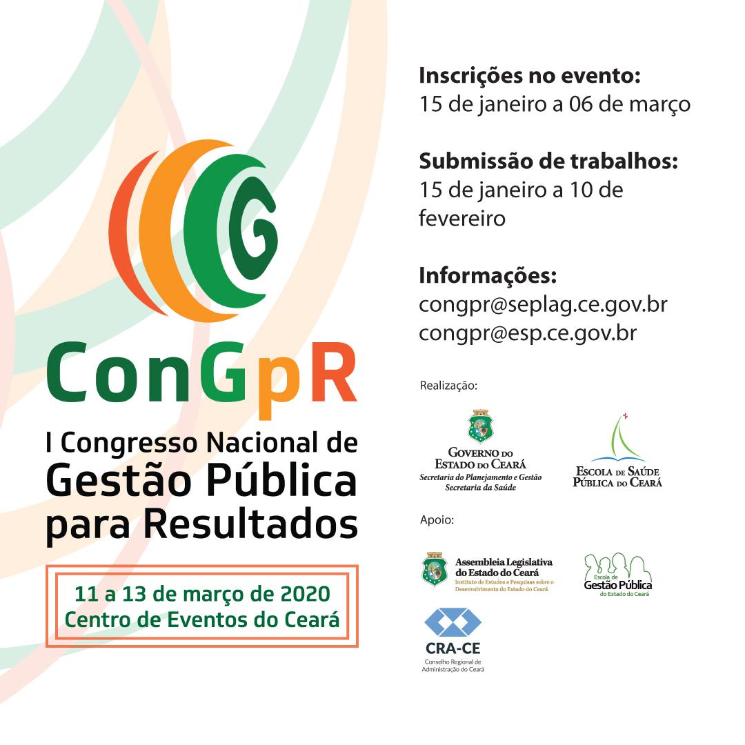 I Congresso Nacional de Gestão Pública para Resultados está com inscrições abertas